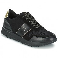 xαμηλά sneakers no name cosmo jogger