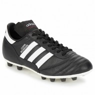 ποδοσφαίρου adidas copa mundial