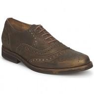 smart shoes dkode magna