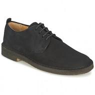 smart shoes clarks desert london