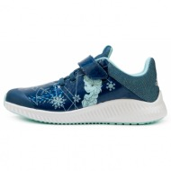 adidas performance dy frozen fortar