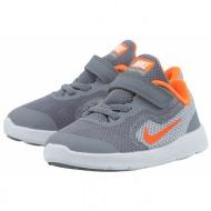 Παιδικά αθλητικά παπούτσια myshoe αγορά « opo.gr 5a8faa6627a