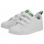 aefbd7bb594 Παιδικά casual παπούτσια νούμερο 35 αγορά (σελ. 3) « opo.gr
