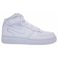 nike - παιδικά παπούτσια nike air force 1 mid λευκά