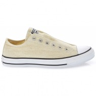 converse - unisex παπούτσια chuck taylor μπεζ