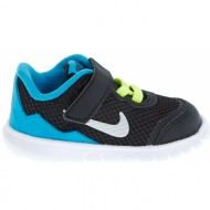 nike - βρεφικά παπούτσια nike flex experience 4 (tdv) μαύρα