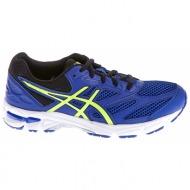 asics - παιδικά παπούτσια asics gel-pulse 8 gs μπλε