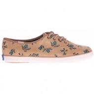 keds - γυναικεία παπούτσια keds μπεζ