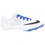 nike - unisex παπούτσια nike zoom rival s 8 άσπρα