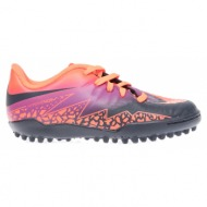 nike - παιδικά παπούτσια nike jr hypervenom phelon ii tf πολύχρωμα
