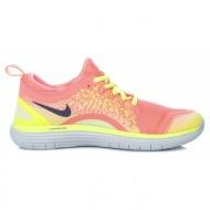 nike - γυναικεία αθλητικά παπούτσια nike free rn distance 2 πορτοκαλί - κίτρινα