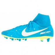 nike - ανδρικά ποδοσφαιρικά παπούτσια nike mercurial vctry 6 df njr agpro μπλε