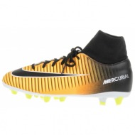 nike - παιδικά παπούτσια ποδοσφαίρου jr mercurial victry 6 df ag-pro πορτοκαλί-μαύρα