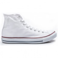 converse - unisex μποτάκια chuck taylor λευκά