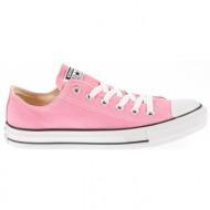 converse - unisex παπούτσια chuck taylor ροζ