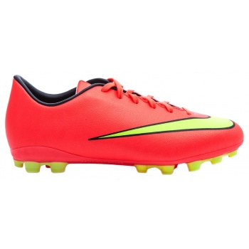 nike - παιδικά παπούτσια football nike mercurial victory jr ροζ-κόκκινα σε προσφορά