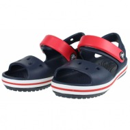 0fa74722b6e Παιδικά: όλα τα παπούτσια νούμερο 21 « opo.gr