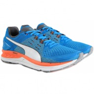 παπούτσια running puma ignite speed 300 pwrcool 188344