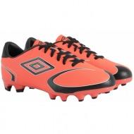 παπούτσια ποδοσφαίρου umbro stadia 2 hg 81006u
