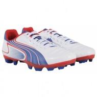 παπούτσια ποδοσφαίρου puma v6 11 fg 102346
