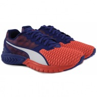 παπούτσια running puma ignite dual 189148