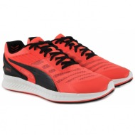 παπούτσια running puma ignite v2 188611