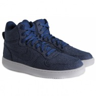 sneaker nike recreation mid 844884