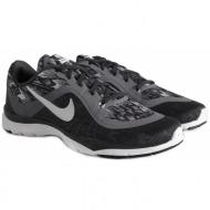παπούτσια training nike flex trainer 6 print 831578