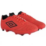 παπούτσια ποδοσφαίρου umbro accuro club hg 81185u
