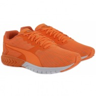 παπούτσια running puma ignite dual nightcat 189354
