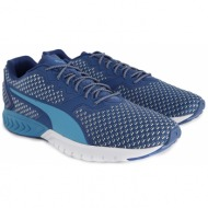παπούτσια running puma ignite dual shift 189487