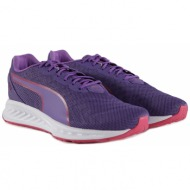παπούτσια running puma ignite 3 pwrcool 189454