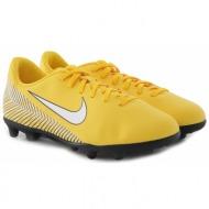 e21d961acd3 παπούτσια ποδοσφαίρου nike mercurial vapor xii club neymar jr ao9472