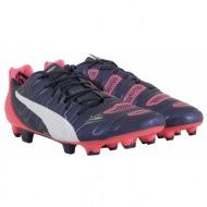 παπούτσια ποδοσφαίρου puma evopower 1.2 fg 103171