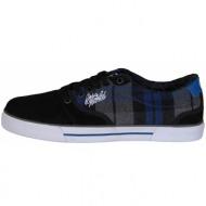 sneaker world industries wf0352