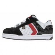 sneaker world industries esquire wf0248