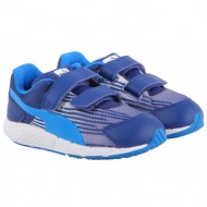 sneaker puma sequence v kids (no 20-27) 358663