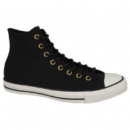 converse chuck taylor all star 153808c