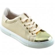 exquily γυναικείο παπούτσι μπεζ χρυσό bk-320-1