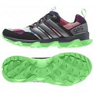 adidas gsg9 tr m b32750