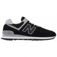 Ανδρικά  όλα τα παπούτσια NEW BALANCE « opo.gr c95bce56e21