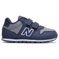 fd0b2624847 Παιδικά αθλητικά παπούτσια νούμερο 23 αγορά « opo.gr