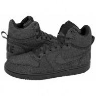 αθλητικά παπούτσια nike court borough mid prem