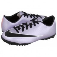 αθλητικά παιδικά παπούτσια nike jr mercurial v tf