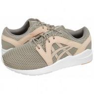 αθλητικά παπούτσια asics gel-lyte komachi