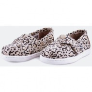 toms natural bob cat tn alpr esp (10009940)