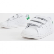 adidas originals stan smith cf i (bz0520)