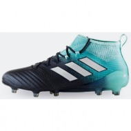 adidas performance ace 17.1 fg ` ocean storm` (by2458)
