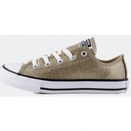 7302f4e9d3a converse chuck taylor all star glitter | παιδικά sneakers