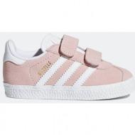 Adidas Gazelle Νούμερο 23 « opo.gr
